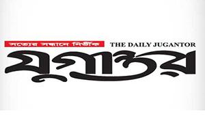 The Daily Jugantor